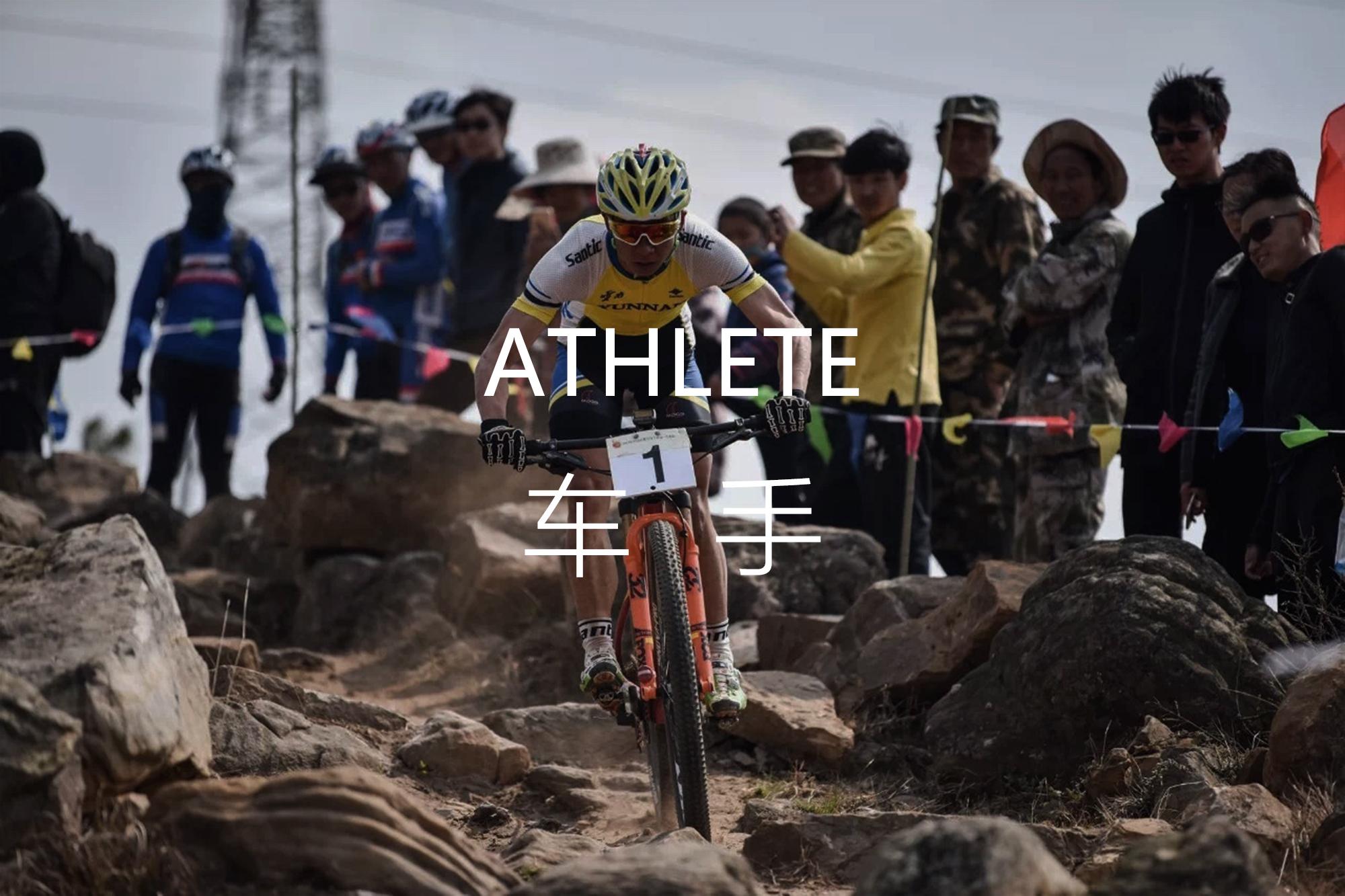 athlete-4