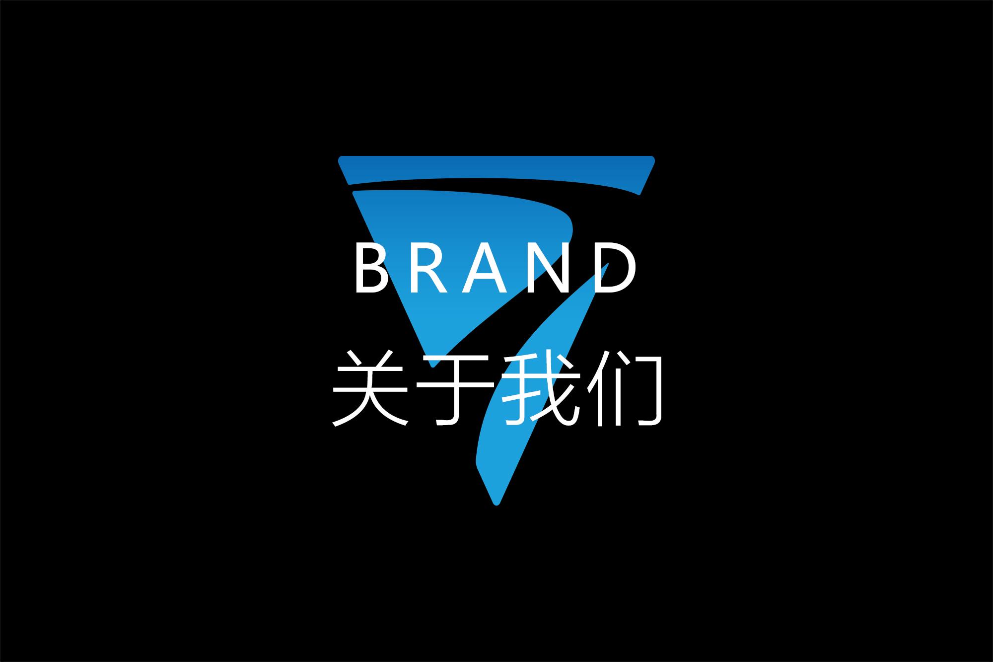 brand-2